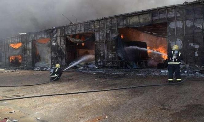 حريق في أحد المراكز التجاريّة بالعاصمة السعوديّة