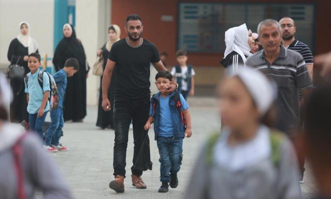 نيويورك: لقاء حول تأثير الاحتلال على التعليم في فلسطين