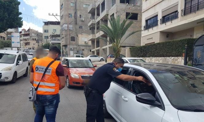 كورونا: فتح ملف جنائي ضد شخص أقام حفل زفاف في مجد الكروم