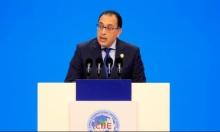 رئيس الوزراء المصري يزور الخرطوم لتعزيز التعاون بين البلدين