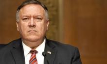 """مجلس الأمن يرفض الحظر على إيران: طهران ترحب.. وبومبيو يرد """"دعم للإرهاب"""""""