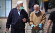 الصحة الفلسطينيّة: وفاة مسن متأثرا بإصابته بكورونا