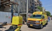 يركا: إصابة خطيرة لرجل سقط من علو