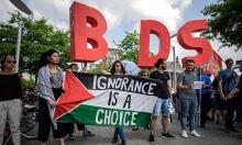 حوار | تعريف اللاسامية يهدف إلى تكميم أفواه مناوئي إسرائيل وتوفير الشرعية لجرائمها