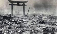 الذكرى الـ75 لاستسلام اليابان في الحرب العالميّة الثانية