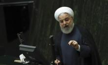 """روحاني يحذر الإمارات من """"معاملة مُغايرة"""" إذا فتحت أبواب المنطقة لإسرائيل"""