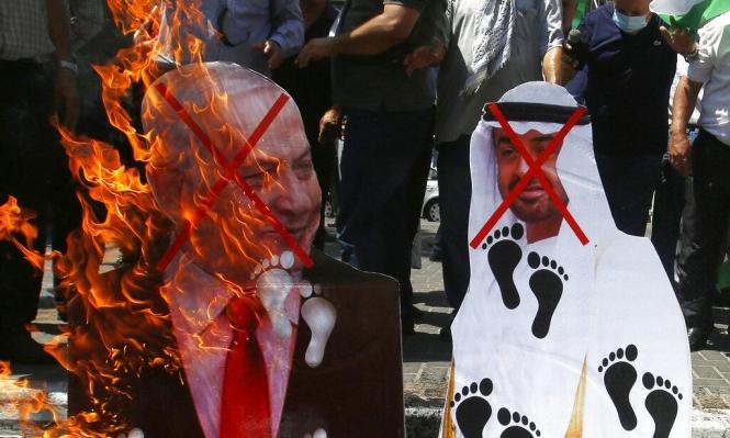ردود فعل دولية بشأن التحالُف الإسرائيليّ - الإماراتيّ