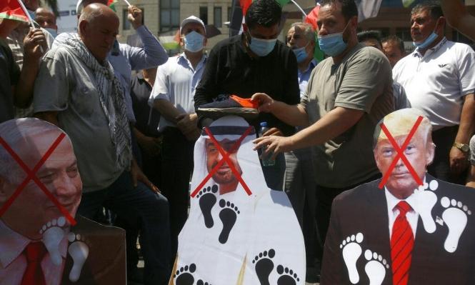 """رفض لـ""""اتفاقية الخيانة"""": النظام المستبد في الإمارات بات شريكا للاحتلال"""