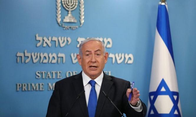 """نتنياهو يهاجم مجلس الأمن: عدم تمديد حظر السلاح على إيران """"قرار شائن"""""""