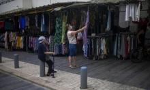انكماش الاقتصاد الإسرائيلي بنسبة 28.7%