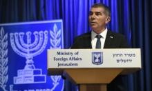 فتح الخطوط الهاتفية بين الإمارات وإسرائيل واتصال بين وزيري خارجيتهما
