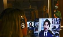 كندا: اختراق آلاف الحسابات لمستخدمي خدمات حكومية