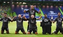 دوري أبطال أوروبا: ليون يطيح بالسيتي