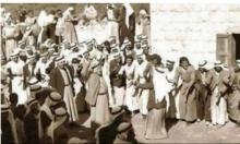 قرية ميعار المهجرة في سجل نفوس عثماني