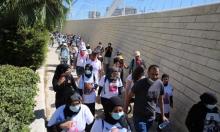 مسيرة أمهات من أجل الحياة تصل إلى القدس