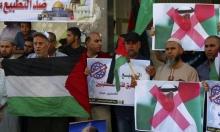 تحليلات: الإمارات جعلت إسرائيل تتموضع في ساحة إيران الخلفية