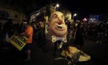 للأسبوع الثامن على التوالي: تواصل الاحتجاجات ضد نتنياهو