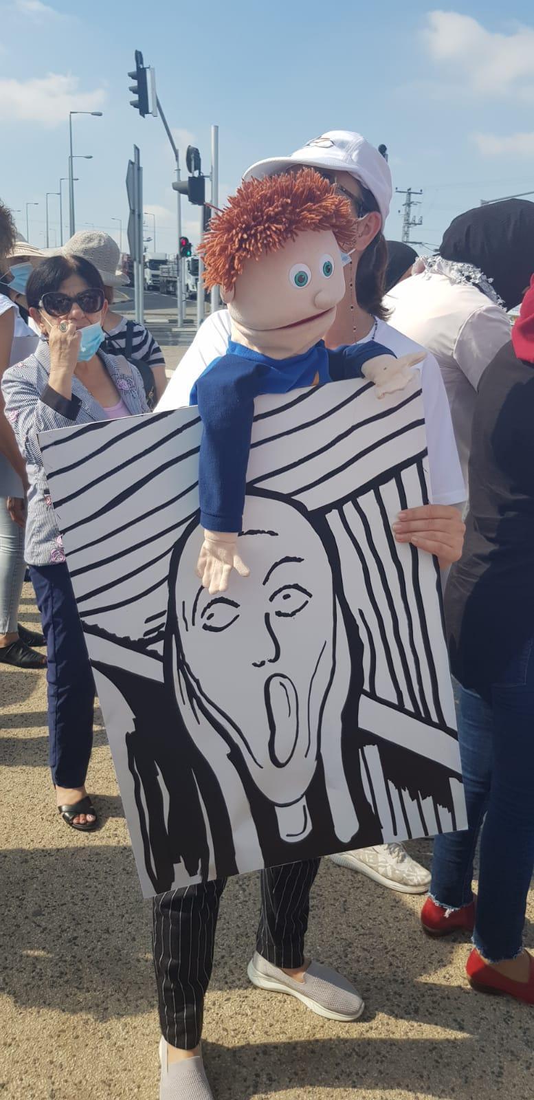 """طمرة: تظاهرة احتجاجية لمرشدي مشروع """"كاريف"""""""