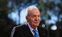 إسبانيا تؤكد وجود الملك السابق كارلوس المتهم بالفساد في الإمارات