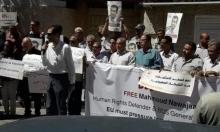 سلطات الاحتلال تطلق سراح منسق BDS نواجعة