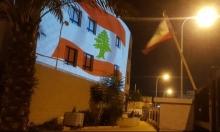المتابعة تحيي التجاوب مع حملة إغاثة لبنان وتمددها ليوم السبت