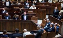 المصادقة بالقراءة الأولى على تأجيل إقرار الميزانية الإسرائيلية