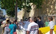 محتجون أمام المحكمة العسكرية بيافا يطالبون بمعاقبة الجندي قاتل مناصرة
