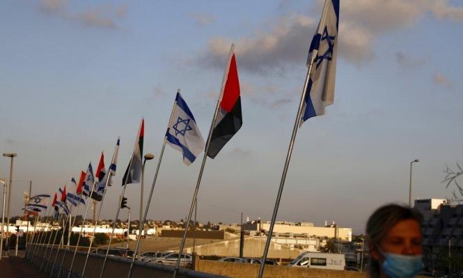 الرئيس الإسرائيلي يوجه دعوة لمحمد بن زايد لزيارة القدس
