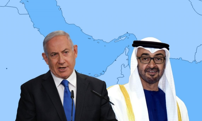 تطبيع إسرائيل أم التطبيع معها؟