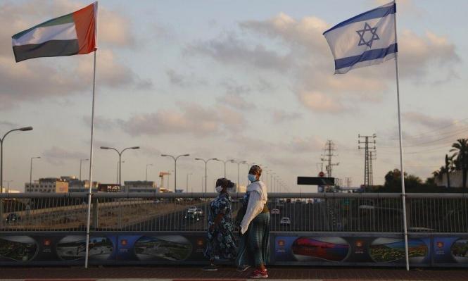 بسبب خلافات حول الصلاحيات: إرجاء توجه الوفد الإسرائيلي للإمارات
