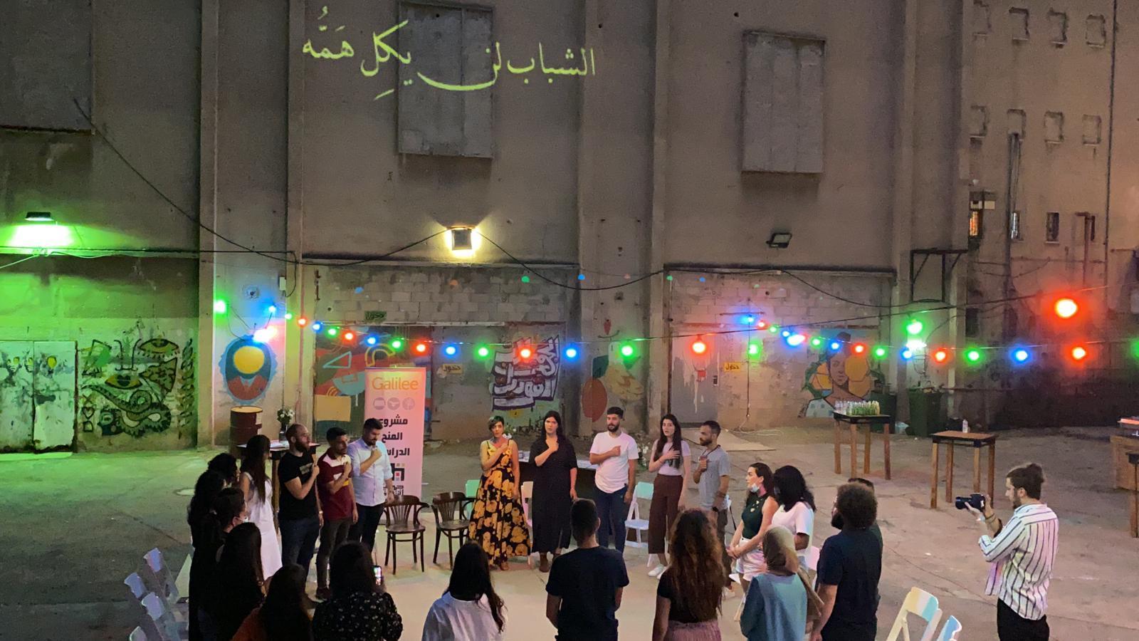منحة روضة بشارة عطا الله تخرّج فوجًا جديدًا من طلّابها