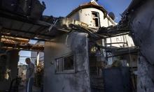 غزّة: نفاد الوقود اللازم لتشغيل الكهرباء