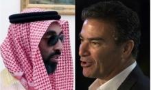 مستشار الأمن الوطني الإماراتي يلتقي رئيس الموساد في أبوظبي