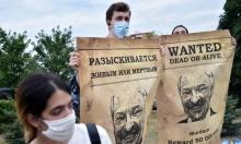 بوتين لميركل وماكرون: التدخل في شؤون بيلاروسيا غير مقبول