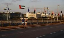 نتنياهو: الاتفاق مع الإمارات لا يشمل أي صفقة سلاح