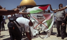 الإمارات قاعدة إسرائيلية... ضد إيران والسعودية