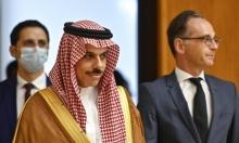 وزير الخارجية السعودي: ملتزمون بالسلام على أساس مبادرة السلام العربية