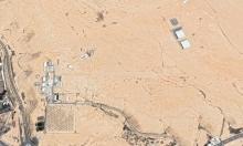 """إسرائيل """"قلقة"""" من التعاون السعودي الصيني في المجال النووي"""