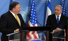 إدارة ترامب تتحرك لإعادة فرض العقوبات الأممية على إيران