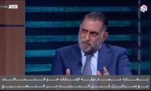بشارة: الإمارات تبحث عن حليف إقليمي قوي.. بتهميش القضية الفلسطينية