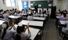 العام الدراسي الجديد.. إخفاقات واستنتاجات في ظل كورونا