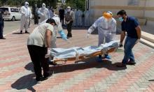 كورونا: وفاة مواطنين من الخليل ونابلس وإصابات جديدة بغزة
