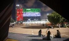 مؤتمر وارسو فتح الطريق للتحالف الإسرائيلي – الإماراتي