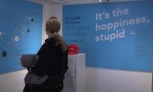 الدنمارك تدشّن متحفا للسعادة
