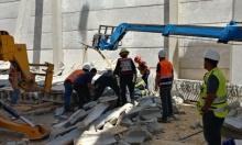إصابة عاملين بانهيار سقف مبنى قرب القدس