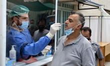 الصحة الفلسطينية: حالة وفاة 512 إصابة جديدة بكورونا