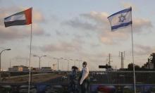 """الإمارات: طلَبُنا بالحصول على طائرات """"F-35"""" سبق الاتّفاق مع إسرائيل"""