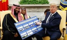 ترامب: السعودية ستنضم للتطبيع ونفحص صفقة إف 35 مع الإمارات