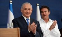 """مذكرة تفاهم إسرائيلية - إماراتيّة مُرتقبة بشأن قضايا """"الأمن الداخلي"""""""