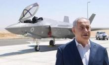 الأجهزة الأمنية الإسرائيلية: ماذا يخفي نتنياهو أيضا في الاتفاق مع الإمارات؟